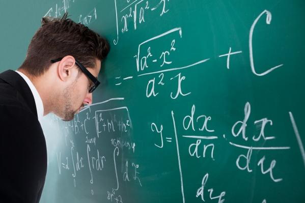 По данным аналитиков, доход не всегда связан с образованием и опытом работы