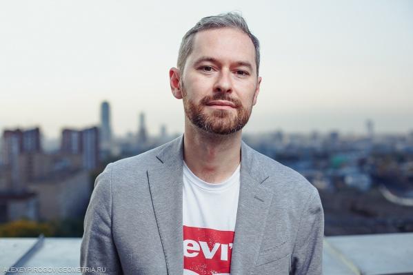 Михаил Пономаренко— маркетолог и преподает в Техническом университете УГМК и АКАР