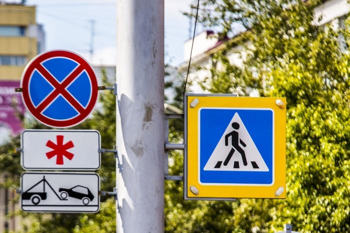 Парковку запретят для проезда спецтранспорта