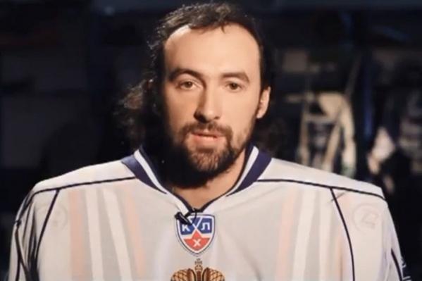 До «Локомотива» Мурыгин играл в хабаровском «Амуре»