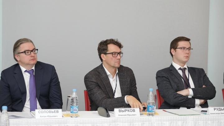 Банк «Урал ФД» принял участие в XI ежегодной банковской конференции в Екатеринбурге
