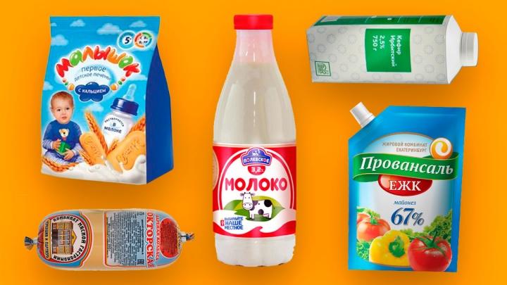Вкус Екатеринбурга: по каким продуктам скучают те, кто уехал жить в другие города