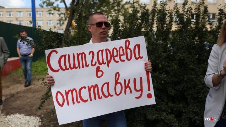 Министра здравоохранения в Ярославле встречают с плакатами и требованиями