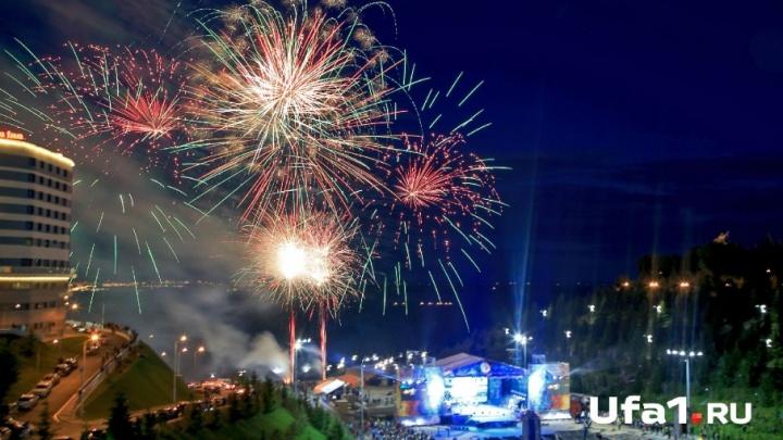 В Уфе начался международный фестиваль искусств «Сердце Евразии»