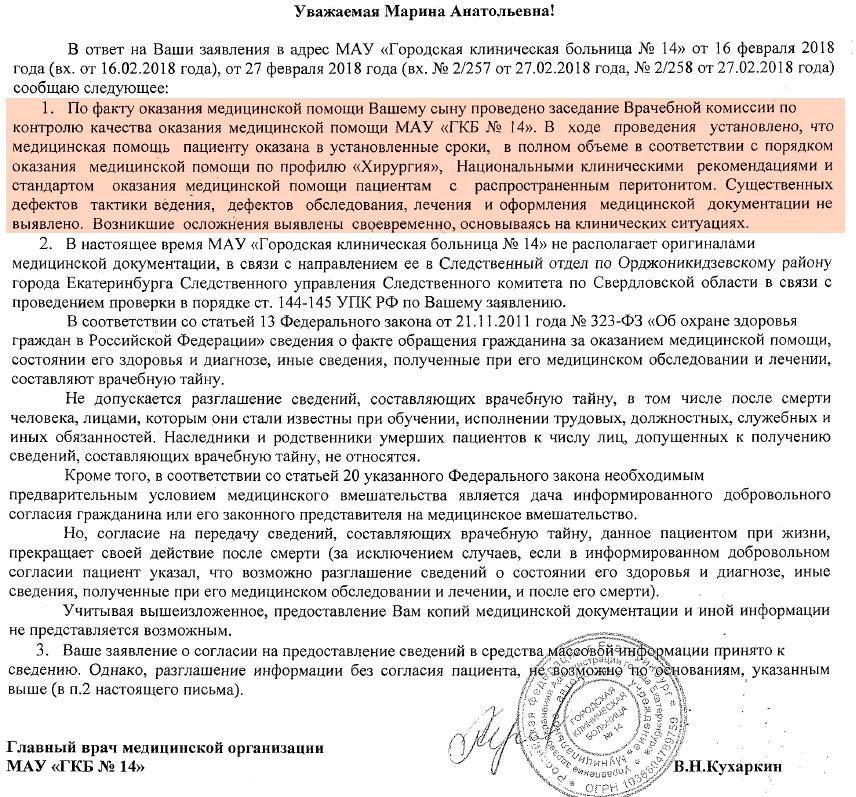 https://static.ngs.ru/news/99/preview/bf2c38fcd6d33bb006d38cba79b091cb0af93a26_856.jpg