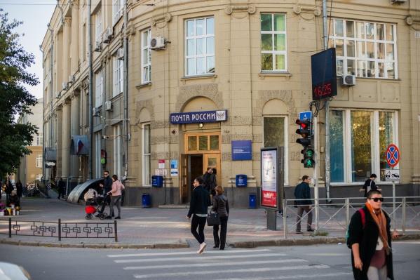 Новосибирское отделение Почты России перестало брать комиссию при оплате коммунальных услуг — тепла и горячей воды