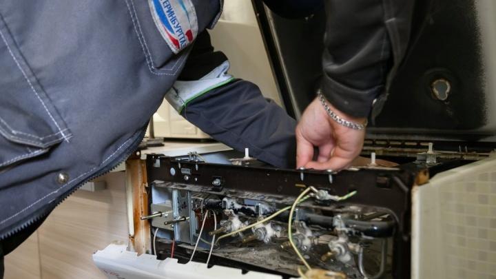 «Откройте, газовая служба!»: когда проводят техобслуживание газовых плит и что будет, если его не делать