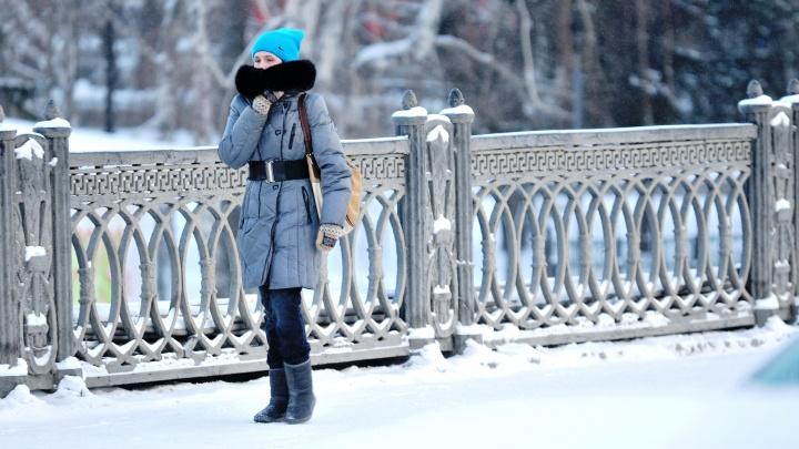 Морозы в Екатеринбурге отступят уже к началу следующей недели
