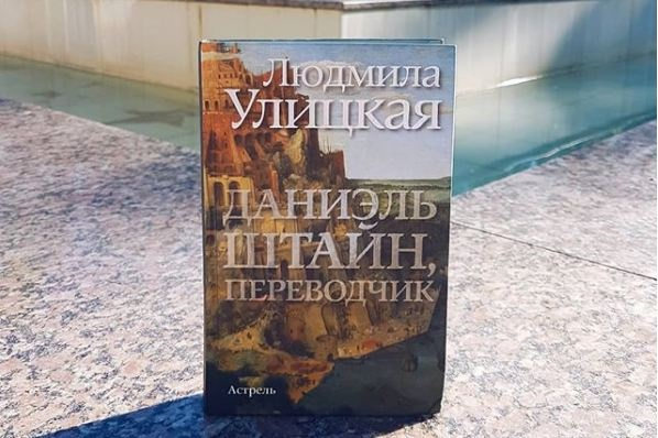 Ищите книги на улицах. Глава краевого Минобра запустила литературный флешмоб