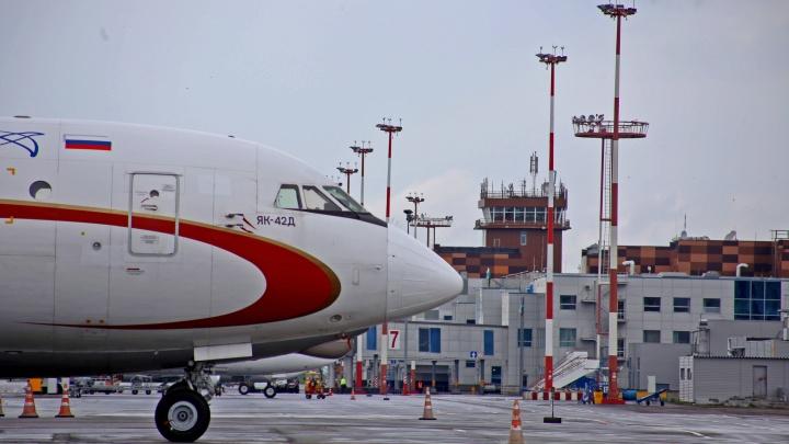 Самолет из Анапы не долетел до Уфы