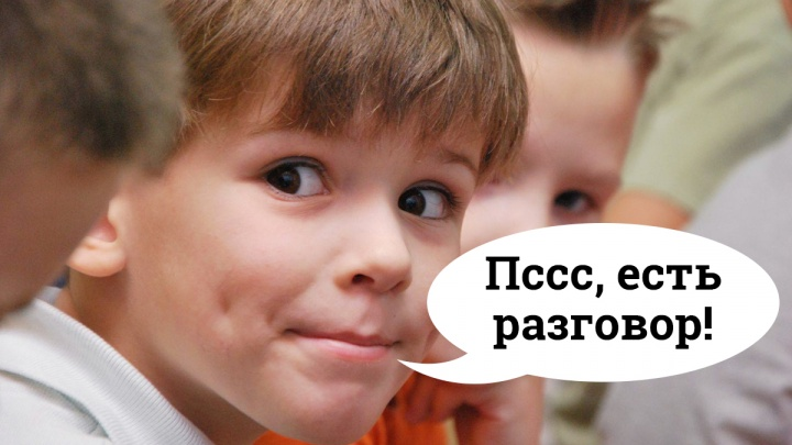 «Я тоже умру?»: как ответить на неудобные детские вопросы