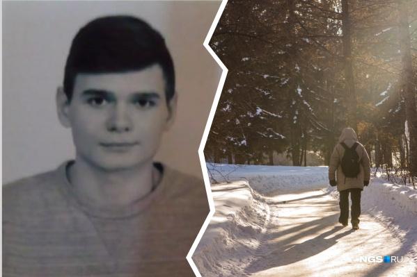 Парень пропал 1 января, но уже через несколько часов после объявления масштабных поисков его нашли мёртвым