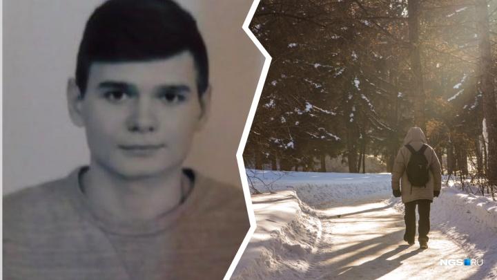 Пропавшего 19-летнего новосибирца нашли мёртвым на другом берегу Оби