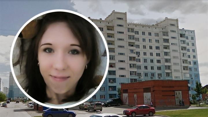 В Новосибирске нашлась женщина, которая оставила сына с мужем и пропала