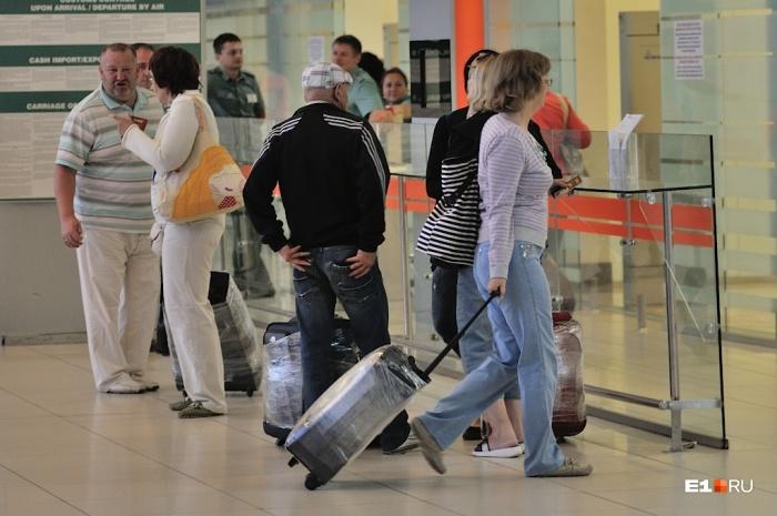Вылет запланирован на 10:00 по московскому времени