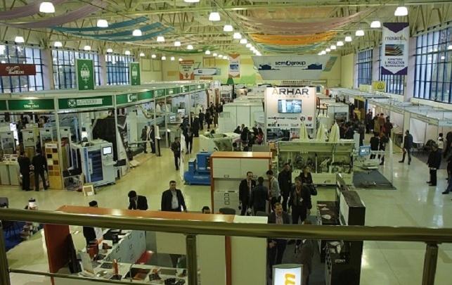 ММК представит свою продукцию на международной строительной выставке