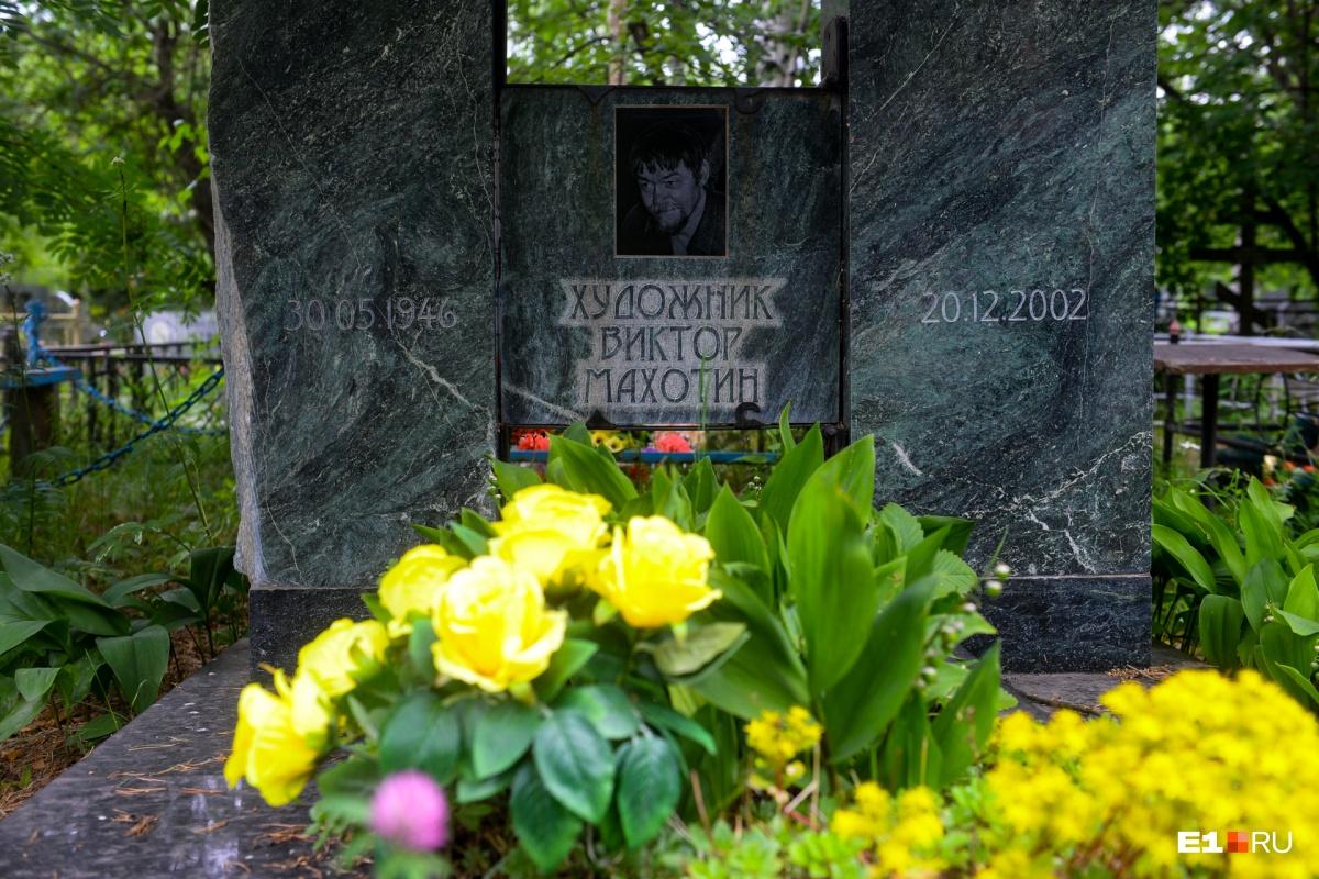 Графика Виктора Махотина была найдена зимой 2010 года в музее-башне на Плотинке при разборе второго этажа. Махотин был основателем музея-башни и его хранителем в течение 15 лет. Там и сохранились рисунки