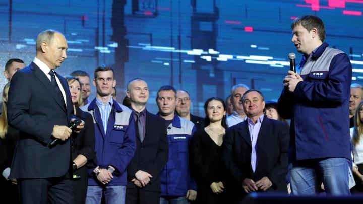 Зачем Владимир Путин приезжал в Нижний Новгород?