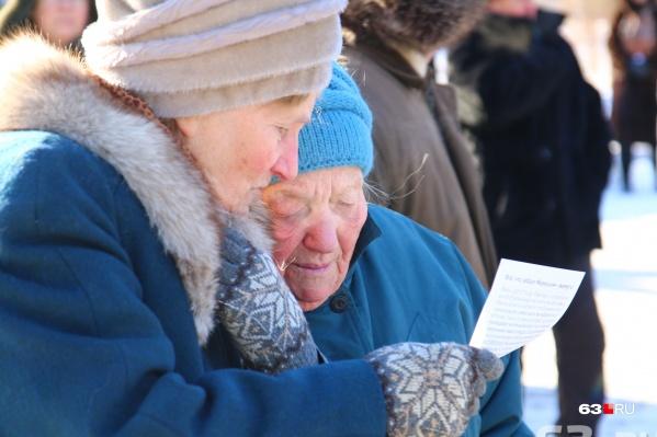 Речь идёт о самых малообеспеченных и неработающих пенсионерах