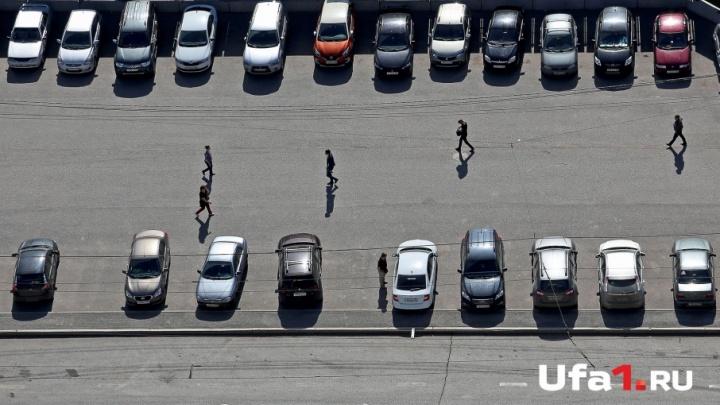 В Уфе распродадут арестованные автомобили