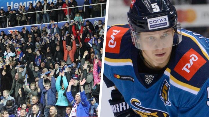 Хоккейная «Сибирь» обзавелась финским защитником с опытом игры в НХЛ