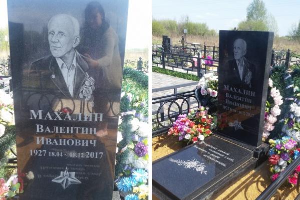 Сегодня на могиле дедушки появился памятник