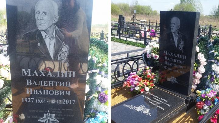Деньги собирали всей страной: ветерану из землянки в Ярославле поставили памятник