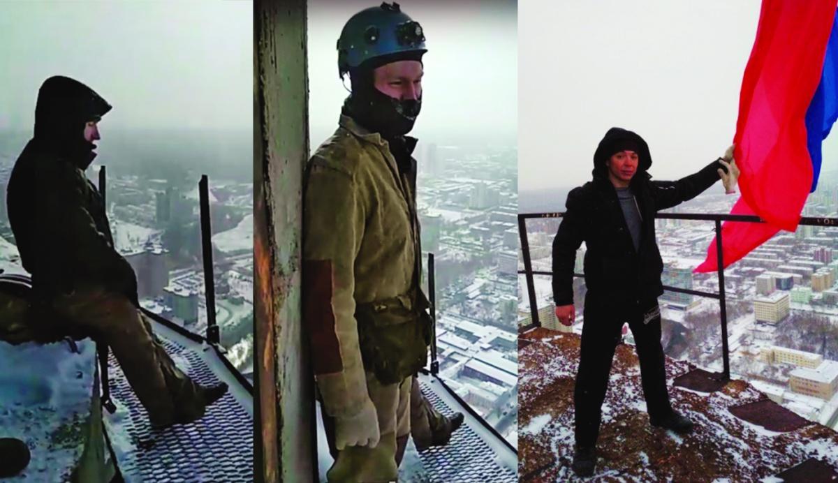 Вот эти ребята на башне