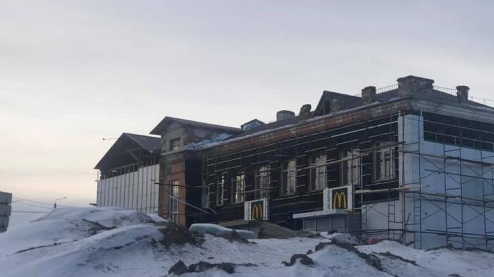 Детей выгнали из аварийной школы на Волочаевской. Сейчас там делают McDonald's