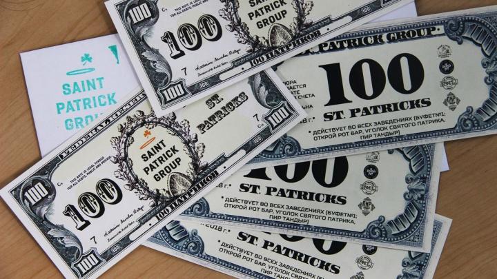 Новосибирский бар напечатал собственные деньги, которые будутраздавать на корпоративах