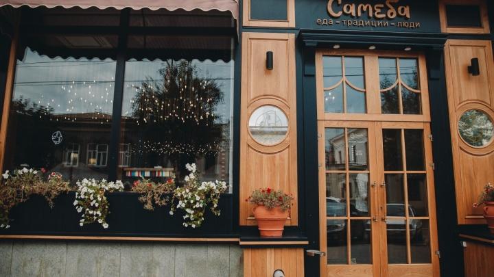 Ресторан «Самеба» закрыли по жалобам жителей соседних квартир. Рассказываем, что им не понравилось
