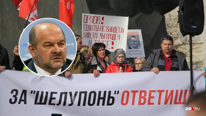 «Это мне больно и неприятно»: Игорь Орлов — о реакции людей на слова про шелупонь