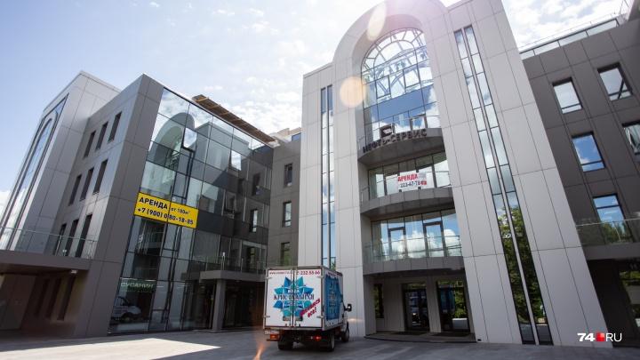 Похудели только кошельки: «Клинику Елены Малышевой в Челябинске» заподозрили в обмане пациентов