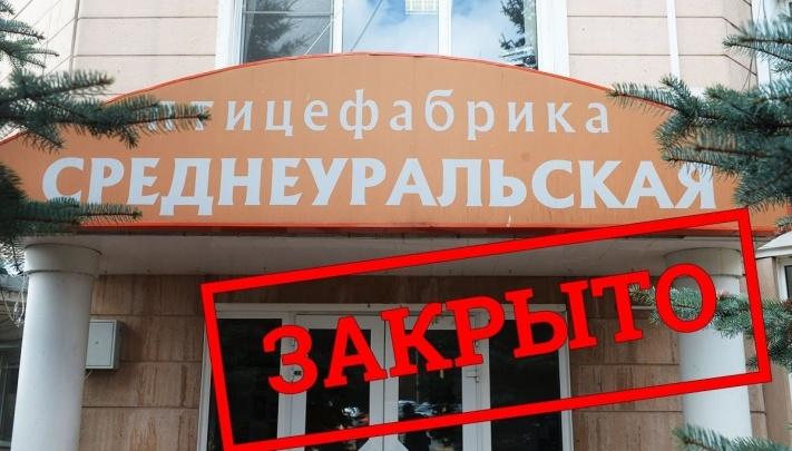 «Всё превратить в могилу?». На Урале закрывают птицефабрику Андрея Косилова. Что будет с работниками