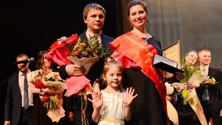 В Екатеринбурге выберут лучшую будущую маму