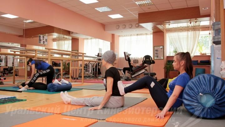 Смотря с чем сравнивать: в Екатеринбурге посчитали, сколько стоит лечение позвоночника и суставов
