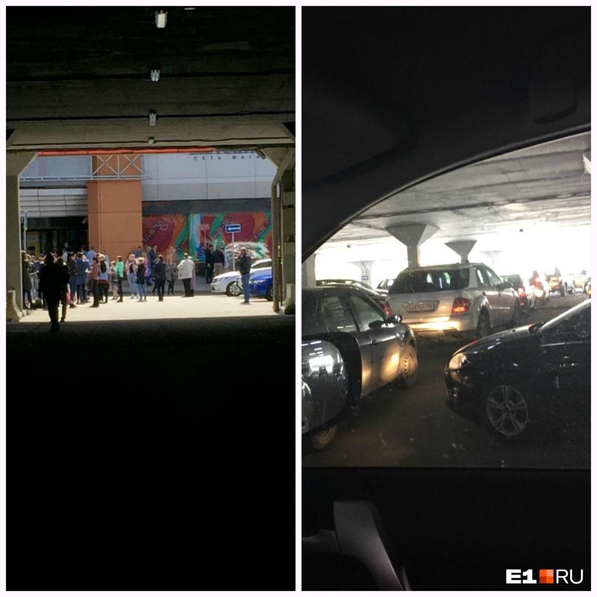 Посетители торгового центра не могут выехать с парковки