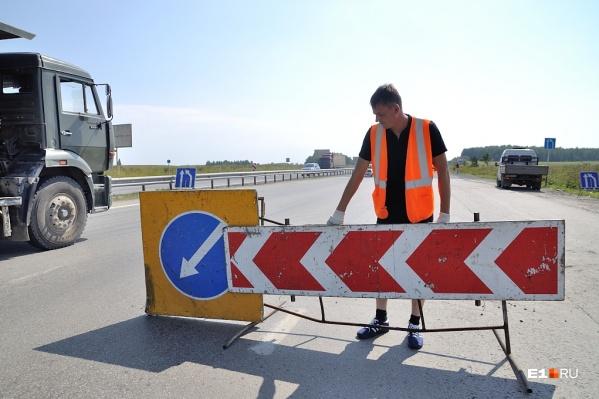 Подрядчики должны разработать схемы движения транспорта на время ремонтов
