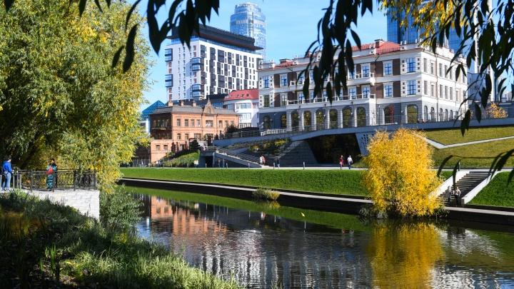 «Идеи хорошие, но воплощение — колхоз». Что говорят в Екатеринбурге о реконструированной набережной
