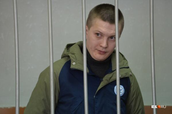 Новоселова приговорили к 2,5 годам колонии общего режима