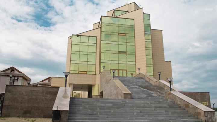 На аукцион по ремонту здания главного музея Челябинска пожаловались в антимонопольную службу