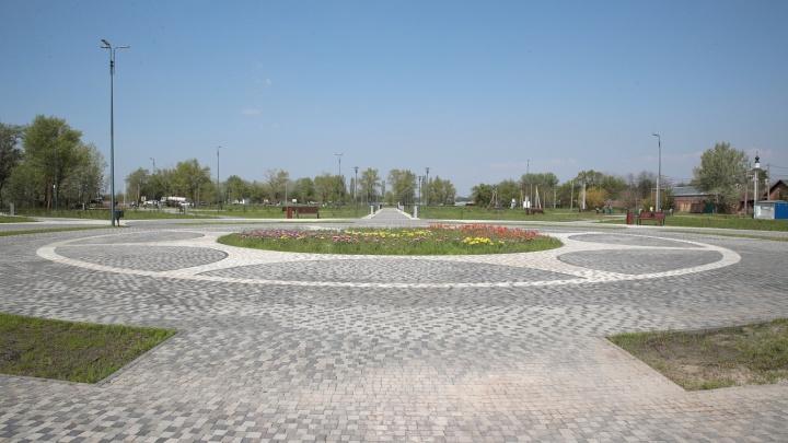 На строительство второй части парка в Старочеркасской потратят 233 миллиона рублей