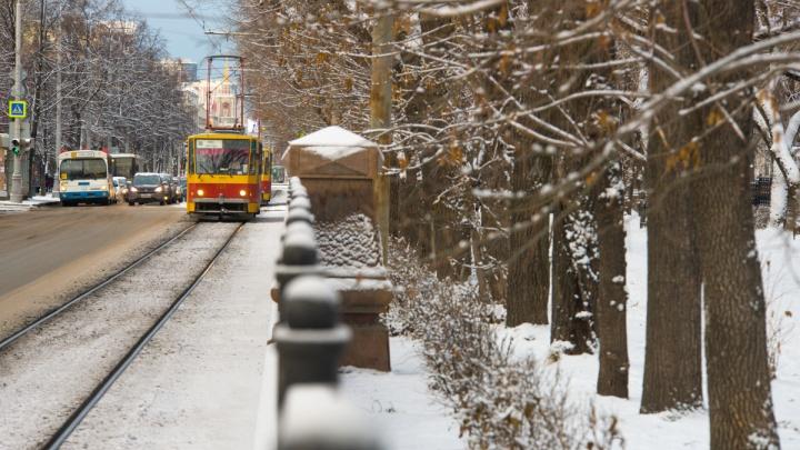 В праздничные выходные в Екатеринбурге температура опустится до -21 градуса