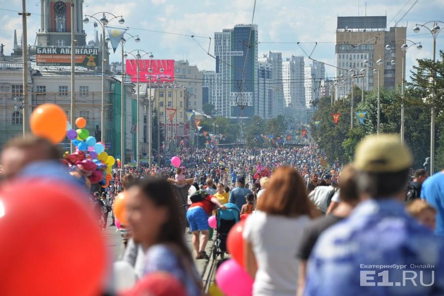 Екатеринбург снова ищет новое лицо города — девушку, которая будет представлять город на мероприятиях различного уровня, в том числе в конкурсе «мисс россия».