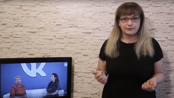 Нижегородская «Училка» обнаружила, что министры не знают числительных и выдумывают слова
