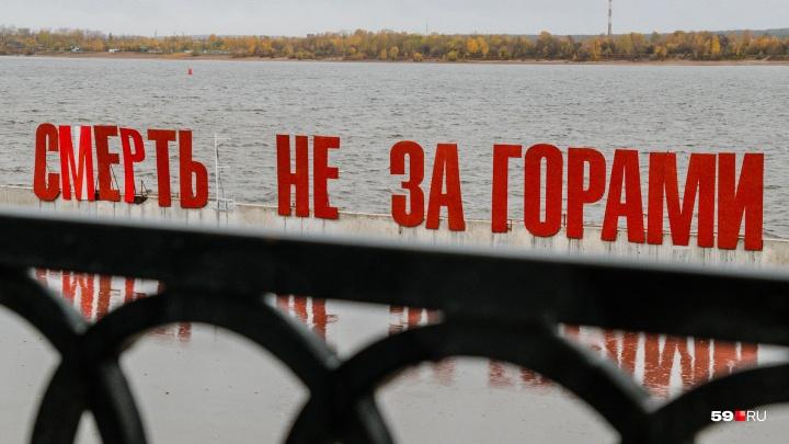 Художника Алексея Илькаева оштрафовали за порчу «Счастья не за горами»