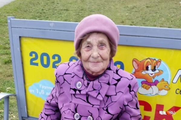 Родные забрали бабушку домой