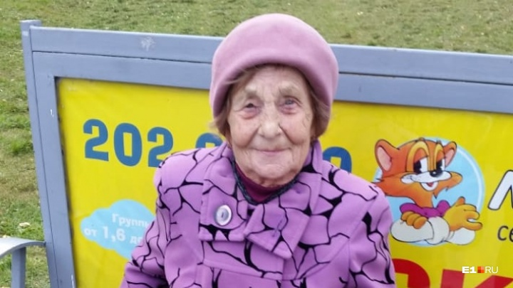 Полицейские нашли родных бабушки, которая потерялась на Юго-Западе