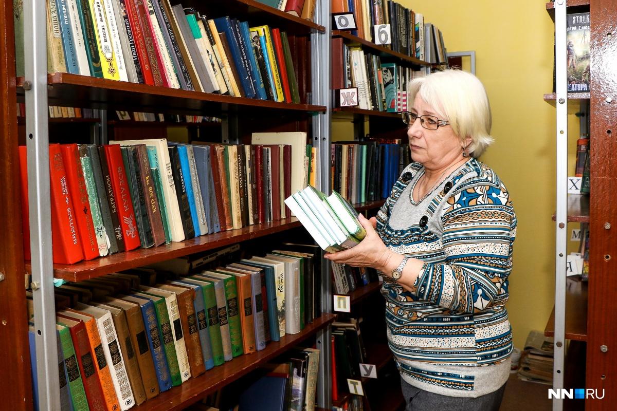 Все книги из подборки можно легко найти в библиотеках