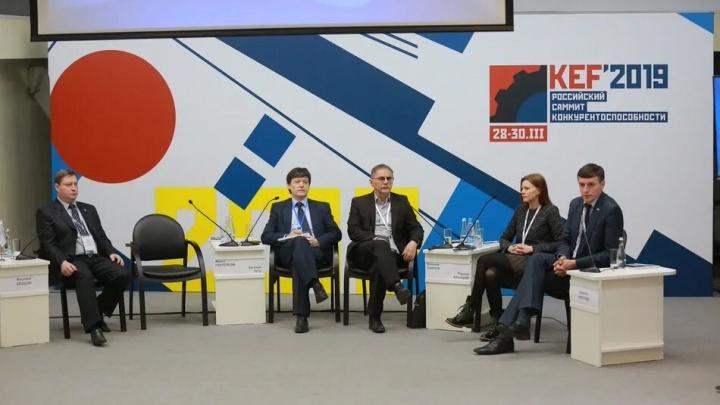 В Красноярске появится площадка для инвесторов, разработчиков и ученых